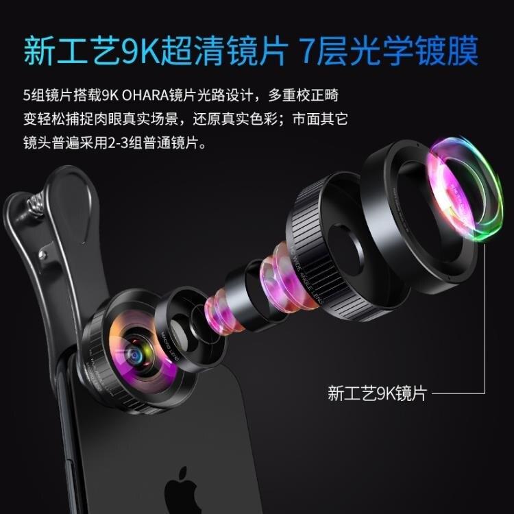 手機鏡頭超廣角攝像頭高清專業拍攝蘋果x外置通用微距拍照神器7p直播外接