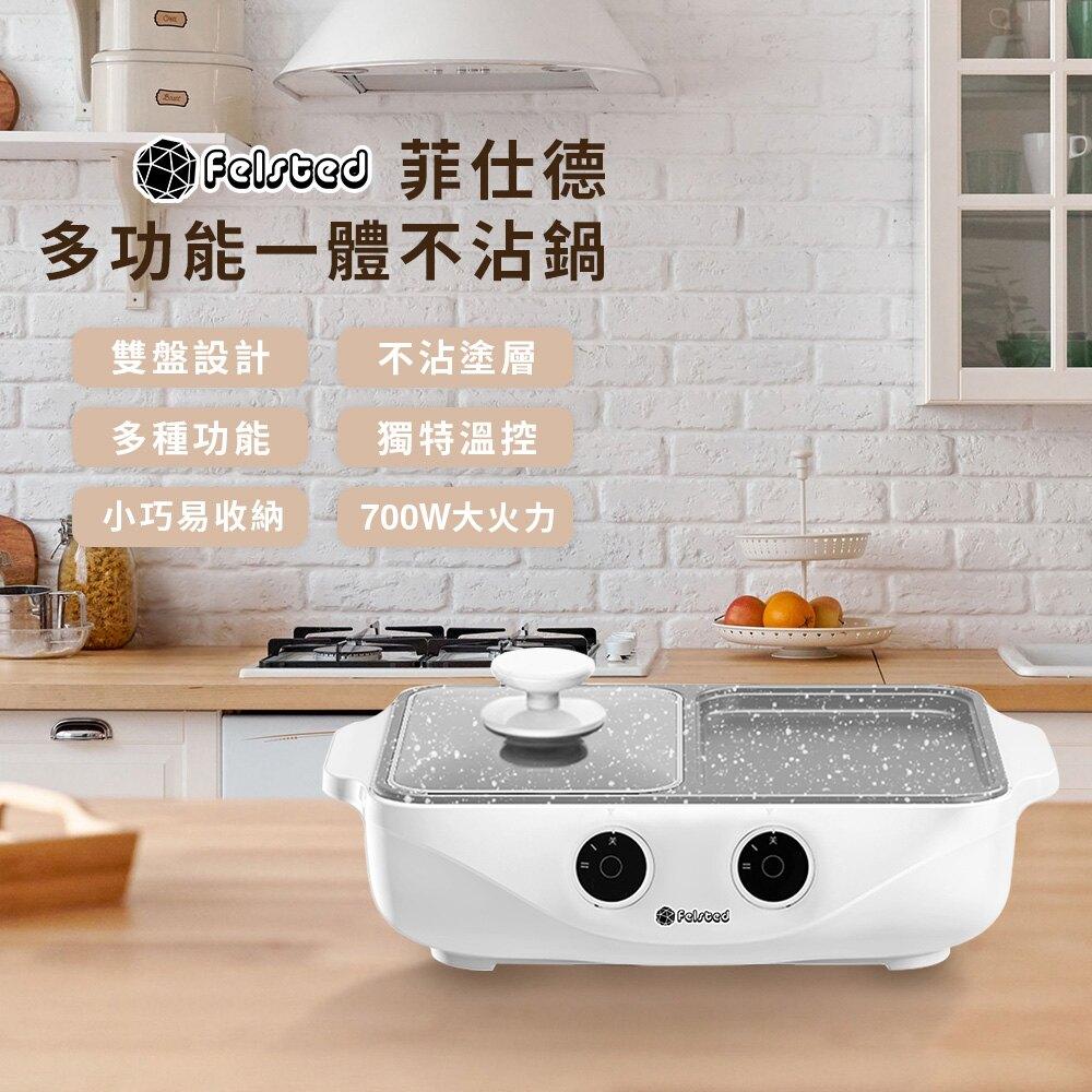 現貨韓式多功能涮烤火鍋燒烤一體鍋電燒烤爐家用電烤盤無煙不粘烤肉機