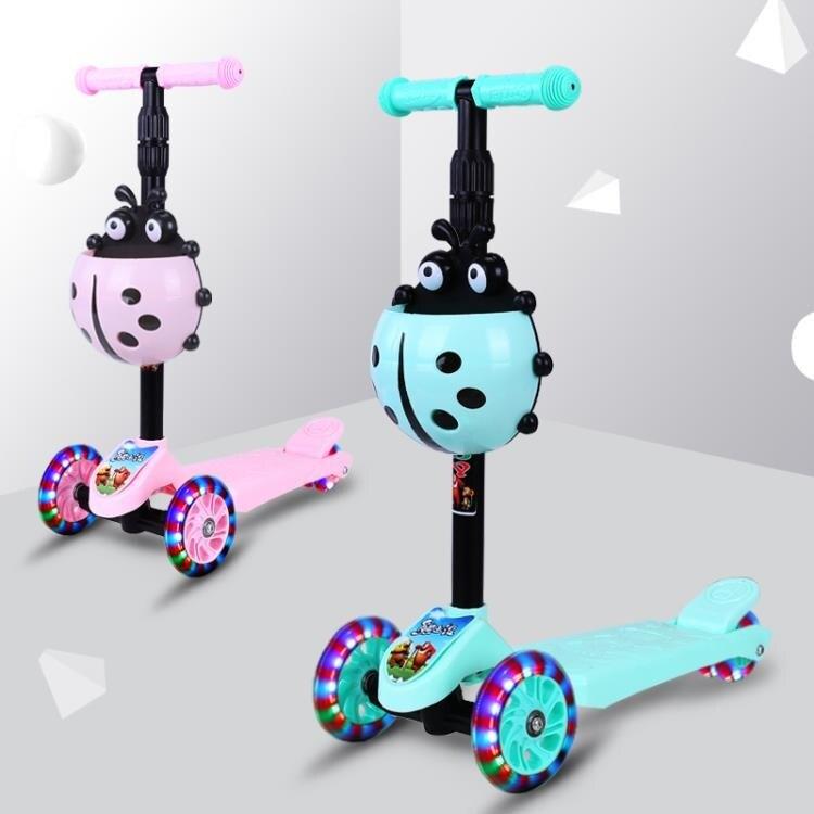 滑板車兒童帶1-3-6歲小孩溜溜車3四輪寶寶滑滑車單腳劃板車