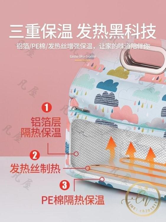 保溫袋 可加熱飯盒保溫袋加厚大容量鋁箔手提包上班族外出便當帶飯手拎包-限時折扣