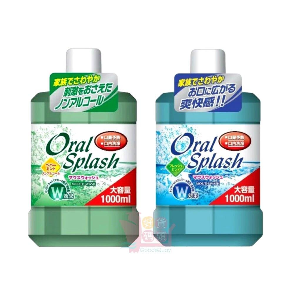 日本製OralSplash漱口水薄荷ROCKET火箭口腔護理清新口氣
