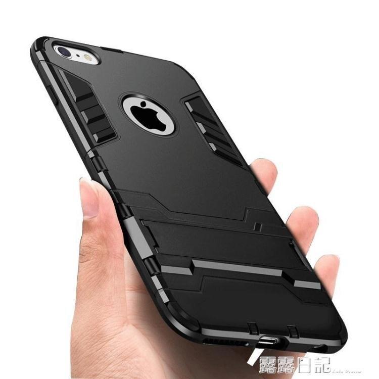 蘋果6手機殼iphone6s潮男防摔6plus矽膠保護套六sp全包邊6P新款ip