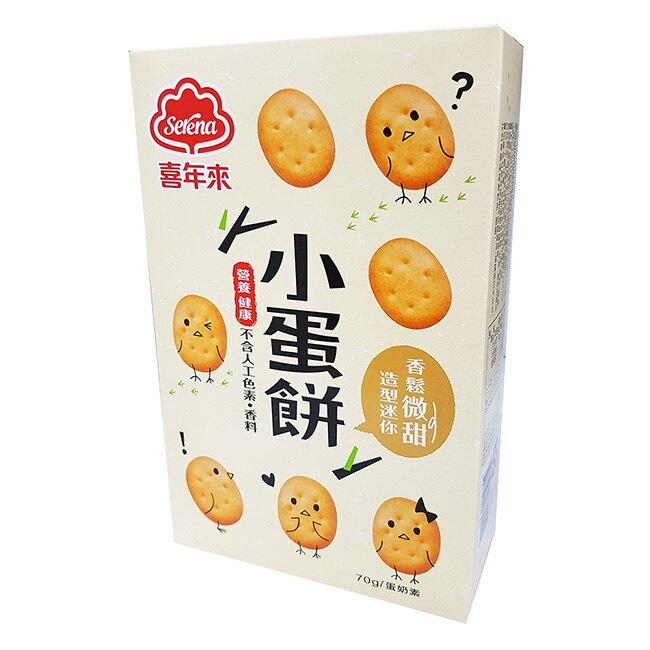 喜年來小蛋餅大盒70g4.5g(12入)/箱【康鄰超市】