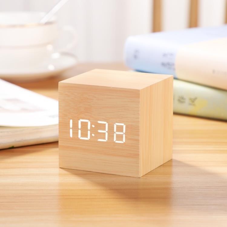迷你鬧鐘創意智慧靜音學生用床頭數字功能電子小鐘錶宿舍桌面時鐘