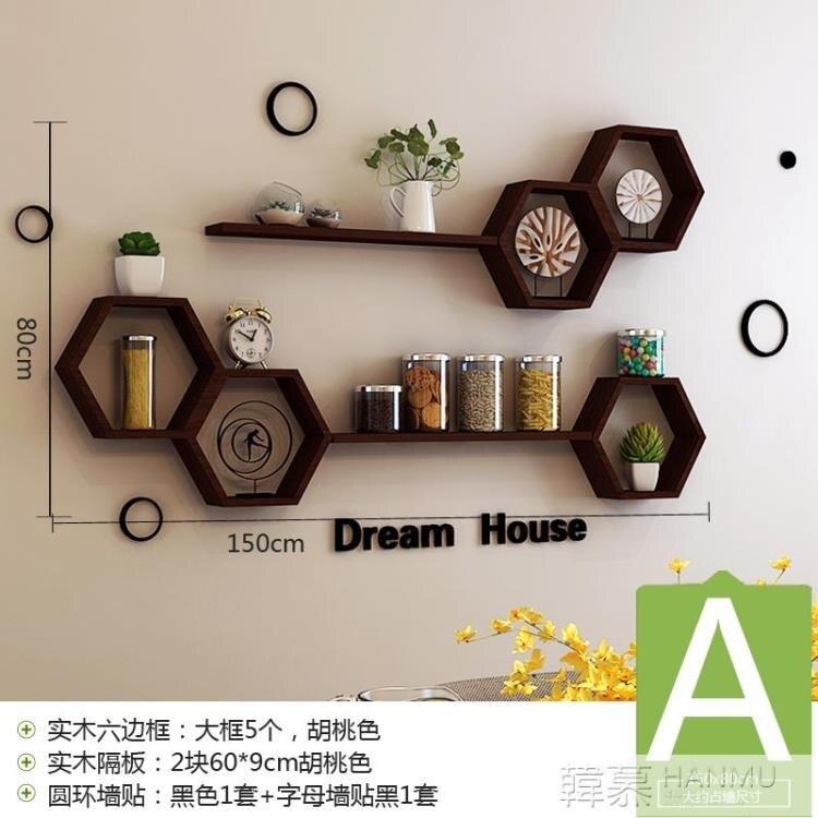 夯貨折扣!牆上實木置物架壁掛牆面創意格子電視背景牆裝飾架客廳牆壁隔板