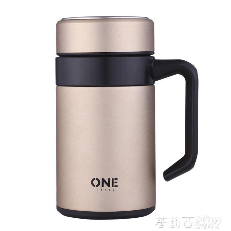 304不銹鋼保溫杯男士大容量辦公室水杯家用帶手柄把手泡茶杯子女