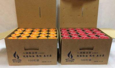【弘真宗教文物】(1203Y)八國酥油粒(環保植物性油粒-有鐵殼) // 一箱下標處