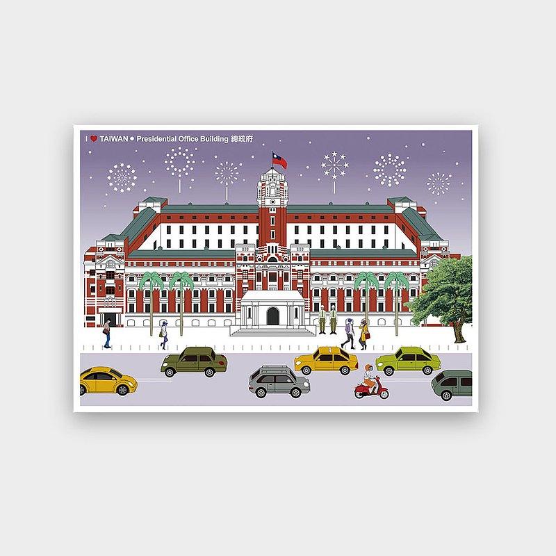 我愛台灣明信片--總統府 Presidential Office Building