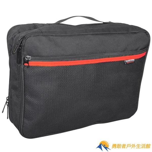 出差旅行衣服收納袋 拎包 休閒包 多功能收納包 整理袋【勇敢者】