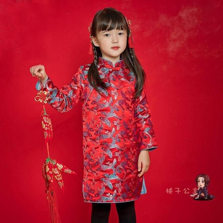 女童拜年服 秋冬季兒童旗袍唐裝女童周歲兒童中國風女紅色蝴蝶新年拜年服 家家百貨
