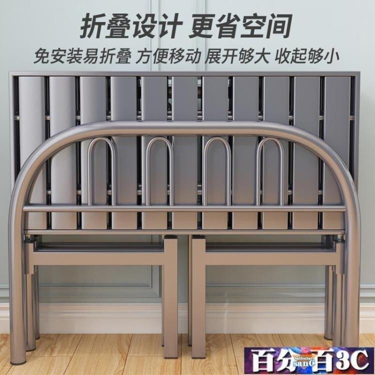 【618購物狂歡節】折疊床單人床家用成人簡易床經濟型鐵床午休床陪護床出租床雙人床