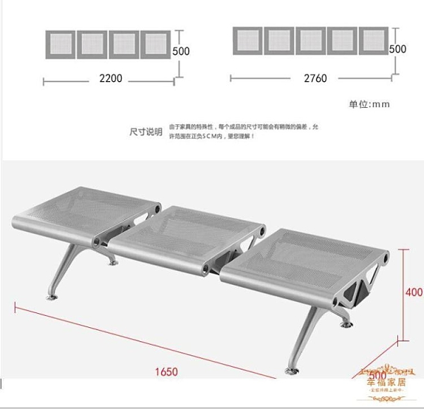 連排椅 無靠背平板3人位機場椅不銹鋼休息等候椅走廊公共排椅長條椅T