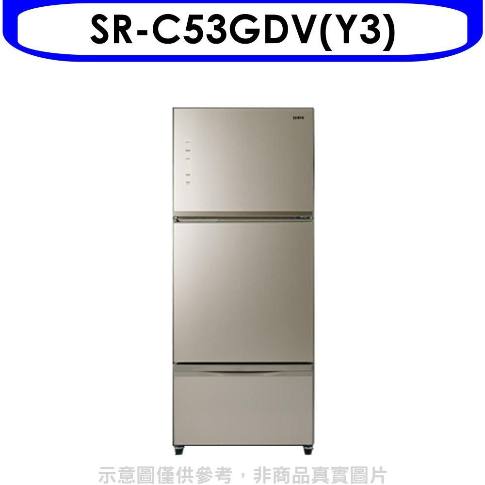 聲寶【SR-C53GDV(Y3)】530公升三門變頻玻璃冰箱琉璃金 分12期0利率