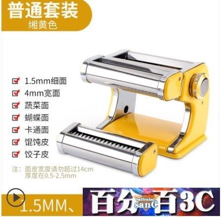 手搖壓麵機切麵器家用手動麵條機多功能壓麵條小型手工搟麵機新款