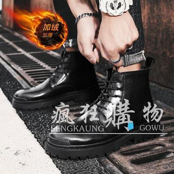 男士馬丁靴 高筒馬丁男靴子秋冬季男鞋刷毛保暖加厚雪地棉鞋工裝網紅INS皮靴