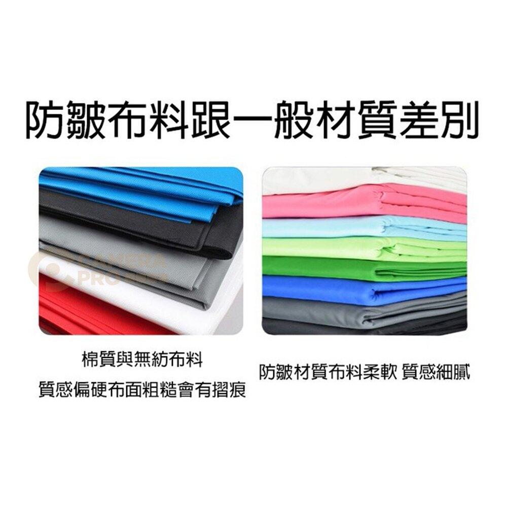 ◎相機專家◎ 台灣防皺材質 攝影背景布 100x200cm 白 黑 灰 綠 粉藍 粉綠 粉紅 無接縫 攝影棚 公司貨