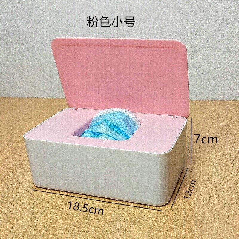 口罩收納盒 收納神器抽屜大容量兒童學生裝放一次性口罩存放盒『居家收納』