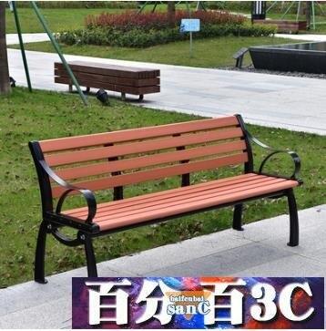 公園椅戶外長椅庭院靠背座椅防腐塑木休閒椅廣場園林長椅陽臺雙人