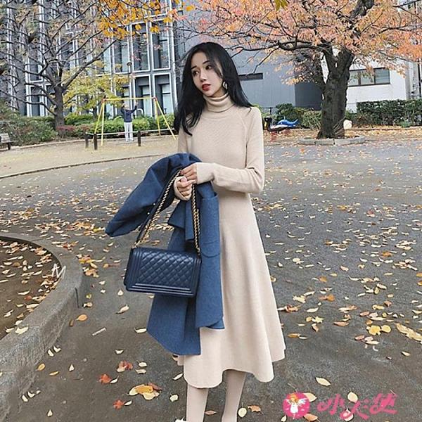 高領洋裝 針織連身裙女秋冬季中長款過膝毛衣裙高領打底內搭配大衣的長裙子 小天使