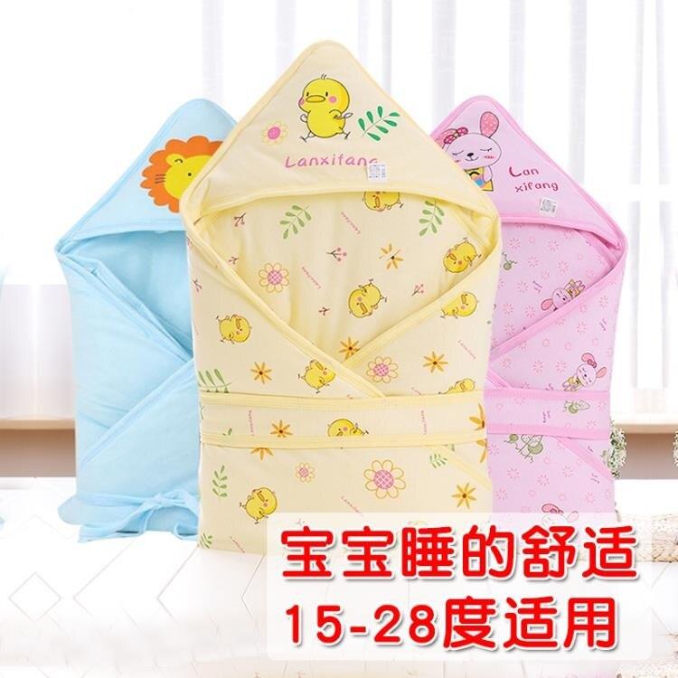 夯貨折扣!新生兒抱被純棉初生嬰兒春秋包被寶寶包巾蓋毯襁褓裹巾小被子用品