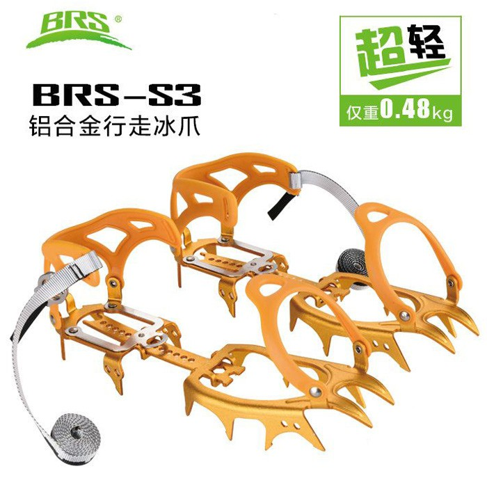 雪豹BRS 超輕鋁合金十四爪冰爪 金色 BRS-S3
