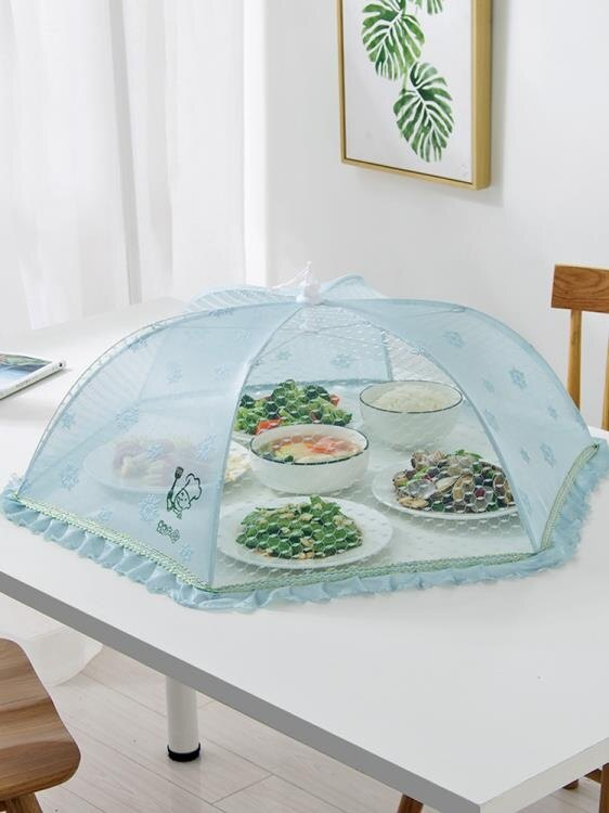 優思居 方形折疊菜罩 家用剩菜餐桌罩可拆洗防塵飯菜罩廚房飯罩子
