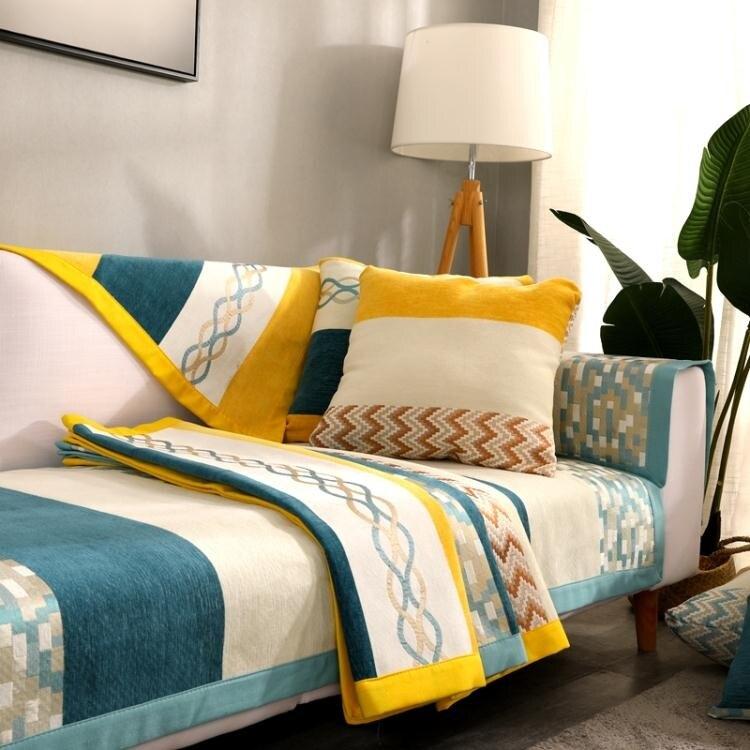 四季通用沙發墊布藝簡約現代防滑北歐坐墊子巾沙發套全包罩冬