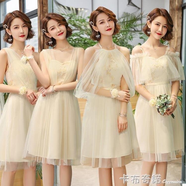 新款短款粉色伴娘裙姐妹團禮服裙日常平時仙氣簡約顯瘦單雙肩 時尚居家物語