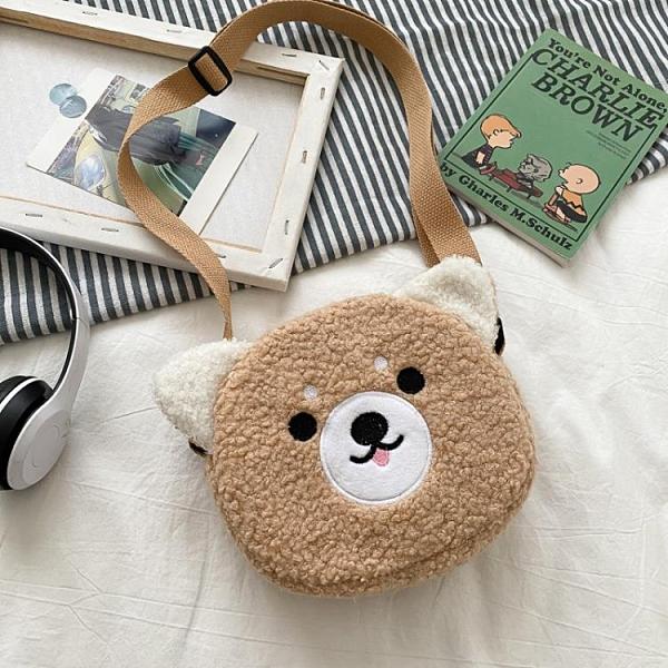 玩偶包包 日系軟萌少女小包包2021新款時尚可愛毛絨玩偶包零錢包側背斜背包 非凡小鋪