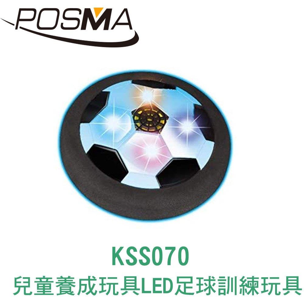 POSMA 兒童養成玩具套組 足球練習器 KSS070