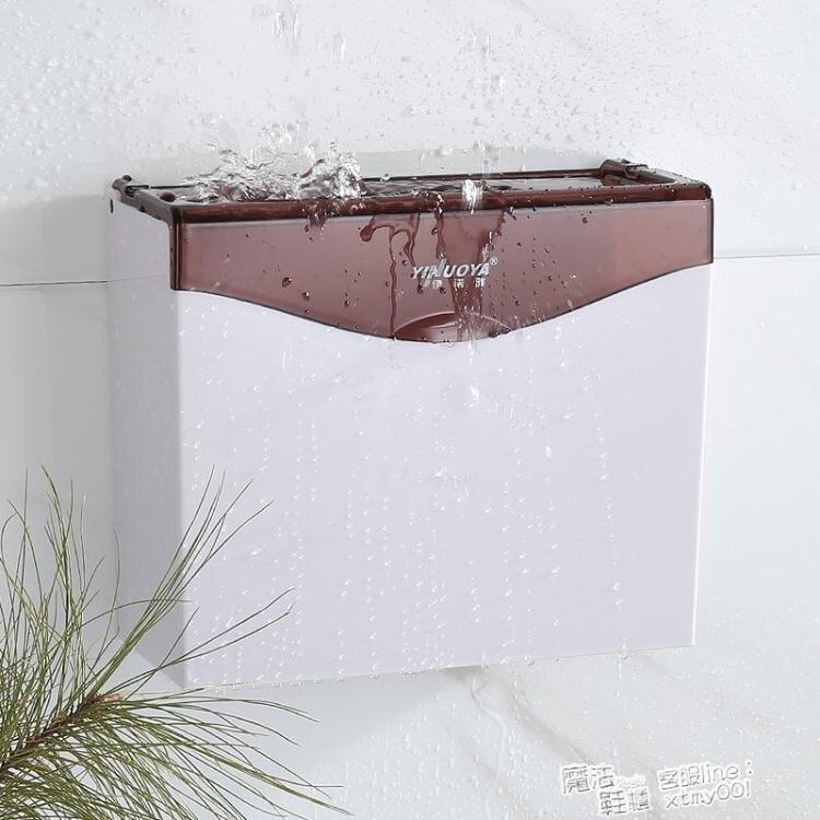 廁紙盒紙巾盒廁所免打孔手紙盒衛生紙架草紙盒放紙衛生間擦手紙盒