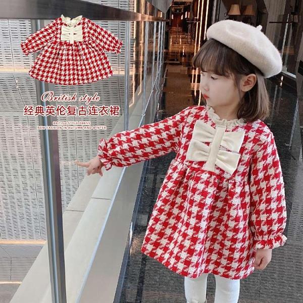 女童裝洋裝連身裙 女童子秋冬裝公主2020新年洋氣時髦兒童加絨小寶寶周歲禮服
