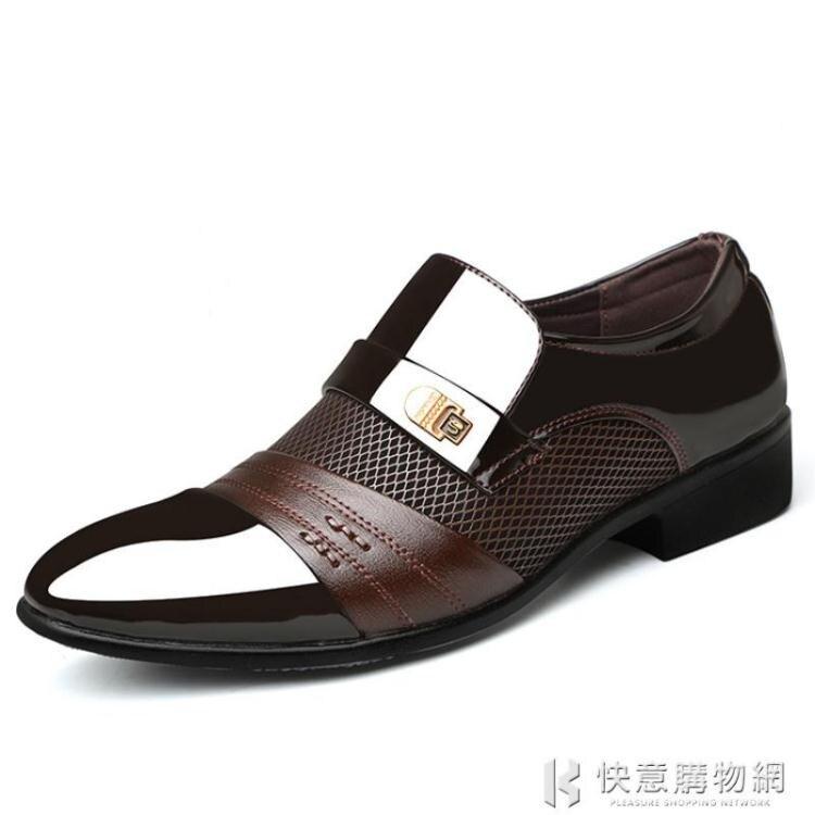 男皮鞋系列 2020爆款男皮鞋商務正裝青年英倫皮鞋