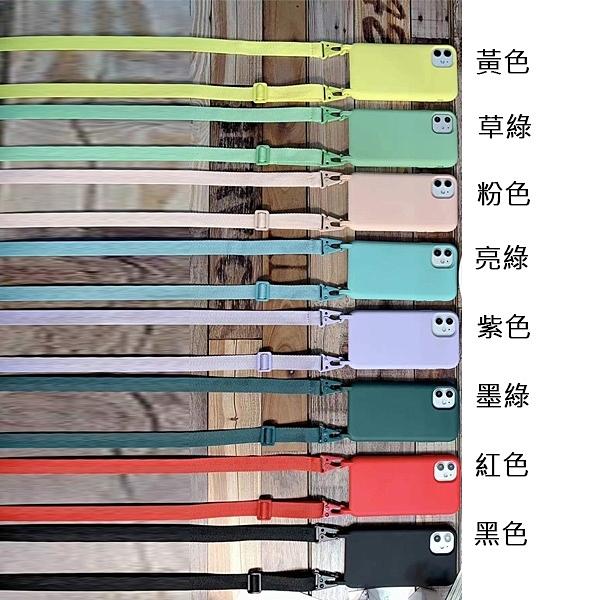 現貨 蘋果 iphone 11 pro i11 pro 糖果長掛繩殼 手機殼 全包邊 長掛繩 保護殼