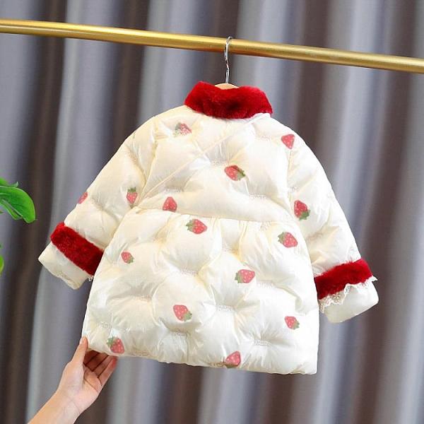 兒童羽絨服女 棉服新款女加厚冬裝中長款棉襖兒童羽絨棉衣【快速出貨】
