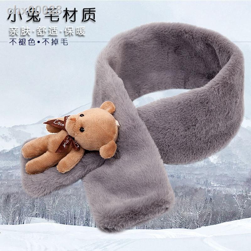 【現貨】冬季加厚韓版男女童脖套毛絨可愛熊兒童圍脖