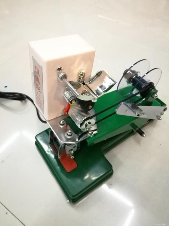 220V DY-6B直熱恒溫式色帶打碼機 打印生產日期 印碼機 手動碳帶機