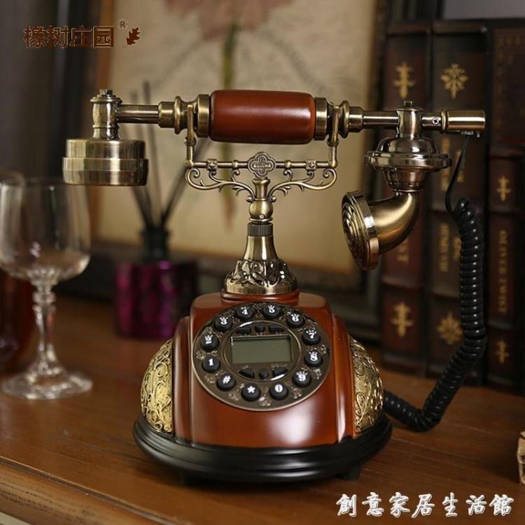 美式復古電話機擺件高檔家居飾品歐式家用創意客廳古董擺設工藝品