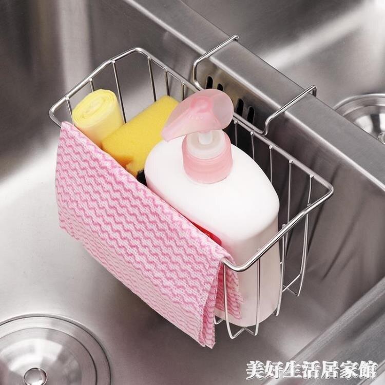 不銹鋼廚房置物架水槽瀝水架洗碗池掛件掛架瀝水籃水池收納架