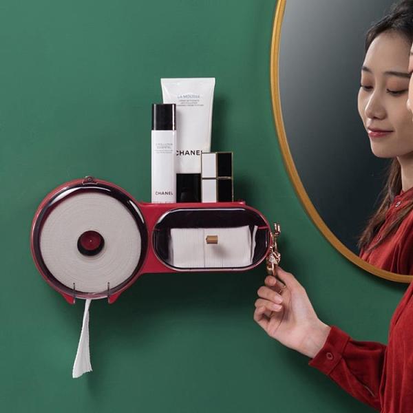 免打孔洗臉巾收納盒壁掛式紙巾收納盒浴室防塵毛巾盒潔面巾抽紙盒 奇幻小鎮