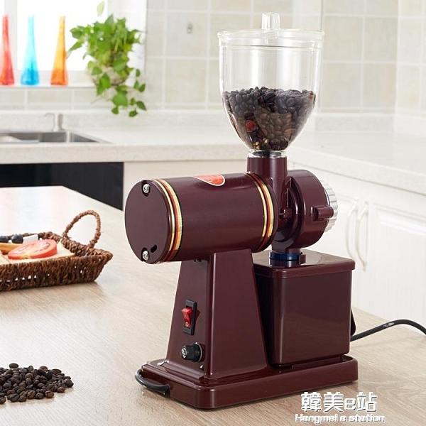 110V現貨 小電動磨豆機 家用咖啡磨豆器 商用可調粗細半磅磨豆機 廠家ATF