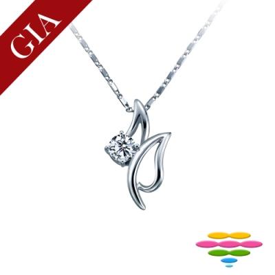 彩糖鑽工坊 GIA鑽石 30分 D/SI2 鬱金香鑽石項鍊