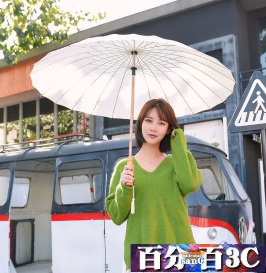 長柄雨傘復古風漢中國風木質直柄傘24骨竹傘黑白男女傘晴雨傘