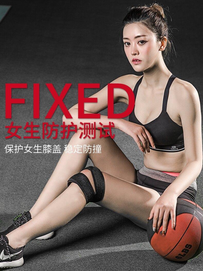 專業髕骨帶男女跑步健身半月板損傷運動護膝蓋護具關節保護套冰骨【歡慶新年】