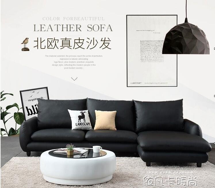 北歐沙發頭層牛皮小戶型三人位客廳簡約現代轉角皮藝沙發組合