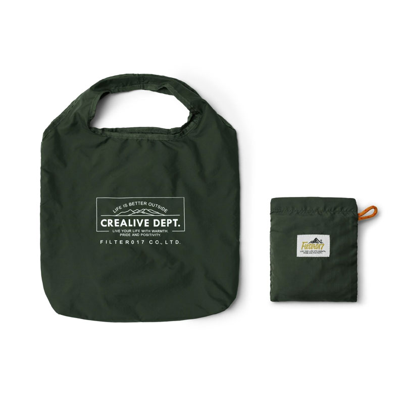 Filter017 - Storage Bag 摺疊 收納袋 (軍綠)