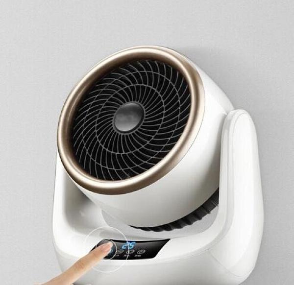台灣現貨110V 暖風機 取暖器 桌面迷妳 暖風機 家用小型 加熱取暖器 便攜式 電暖器