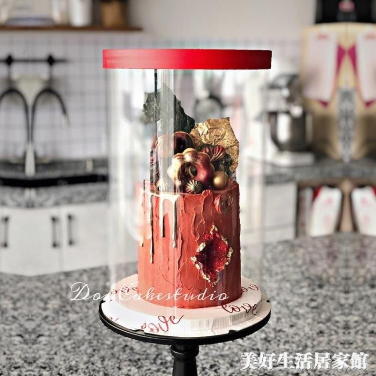 全透明紅色/黑色/粉色圓形蛋糕盒 5寸6寸8寸ins風蛋糕盒 雙面覆膜