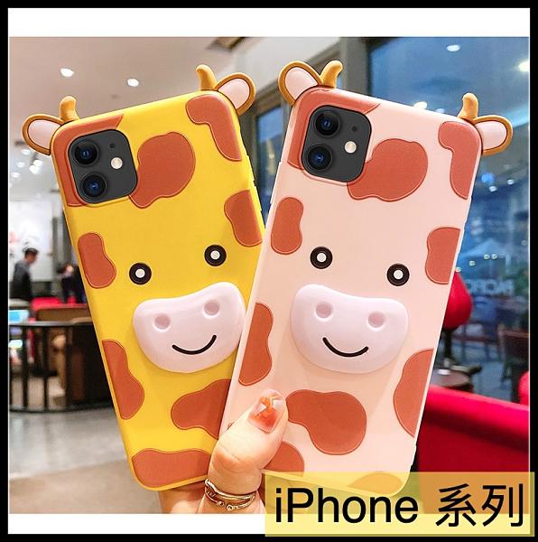 【萌萌噠】iPhone12 11 Pro XR Xs Max 7 8 plus SE2 卡通立體牛耳朵牛鼻子 親膚手感 全包軟殼 手機殼