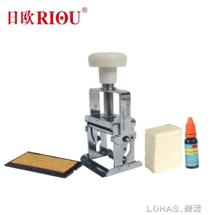 手動油墨打碼機小型生產日期噴碼機塑膠打數字印碼機移印機